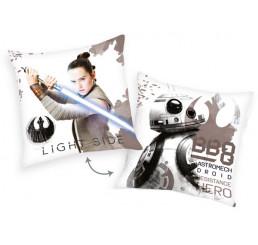 Vankúš Star Wars BB-8 40x40